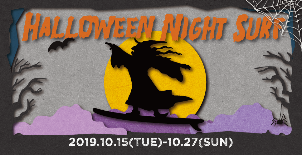 Halloween Night Surf
