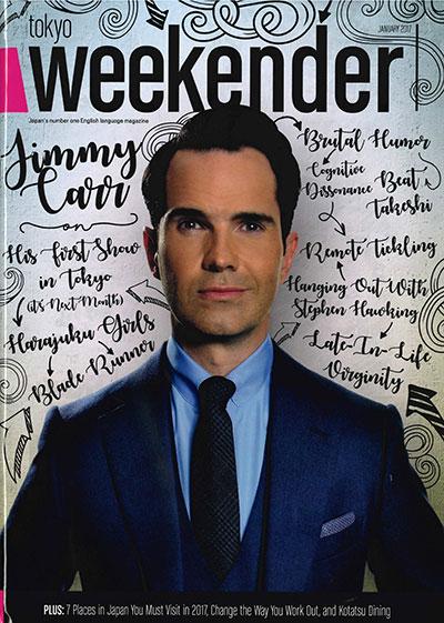 雑誌『Tokyo Weekender1月号』に掲載されました!