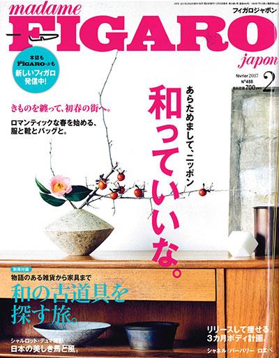雑誌『フィガロジャポン2月号』に掲載されました!