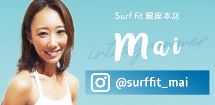 surf イントラグラマー-03