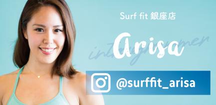 surf イントラグラマー-12
