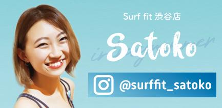 surf イントラグラマー-02